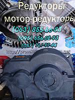 Редукторы цилиндрические двухступенчатые типоразмеров РЦД-250, РЦД-350, РЦД-400