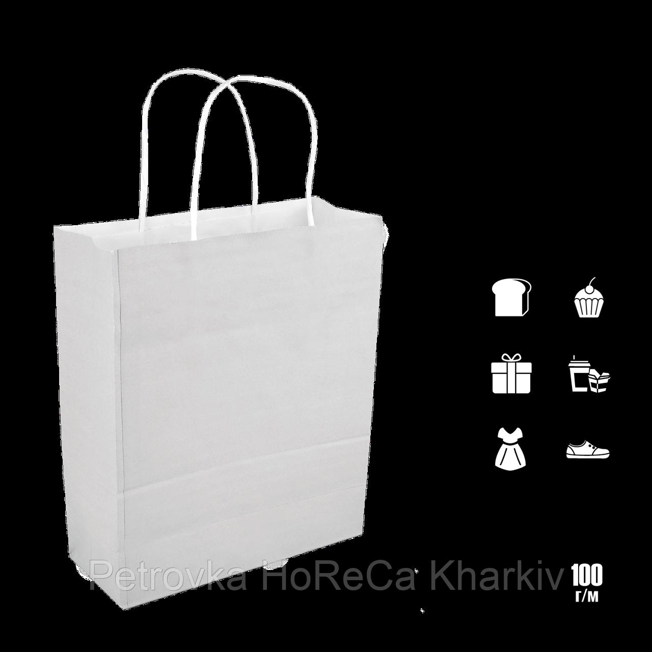 Паперовий пакет білий з крученими ручками 200*80*240мм (Ш. Р. В) Пл 100г (1191)