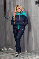 Зимний теплый спортивный костюм, лыжный стеганый синтепон женский, синий с ментолом утепленная куртка и штаны