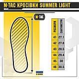 Кроссовки M-Tac Summer Light Coyote, фото 10