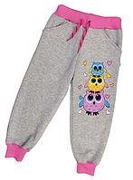 Спортивные брюки для девочки, трехнитка, с начесом