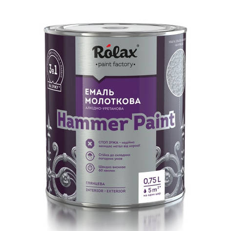 Эмаль молотковая Rolax HAMMER PAINT, Серый 750мл, фото 2