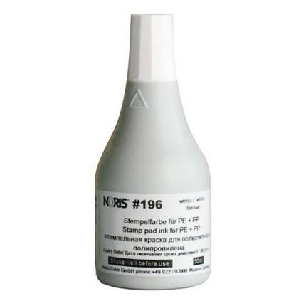 Штемпельна фарба для пластика та поліетилену (біла), Noris 196 CW 50, фото 2