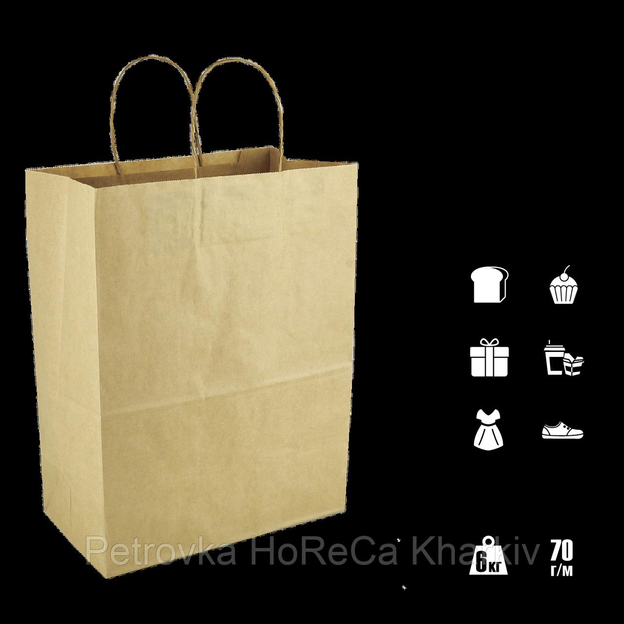 Паперовий пакет крафтовый з крученими ручками 280*160*350мм (Ш. Р. В) Пл 70г Завантаження 6кг (1493)