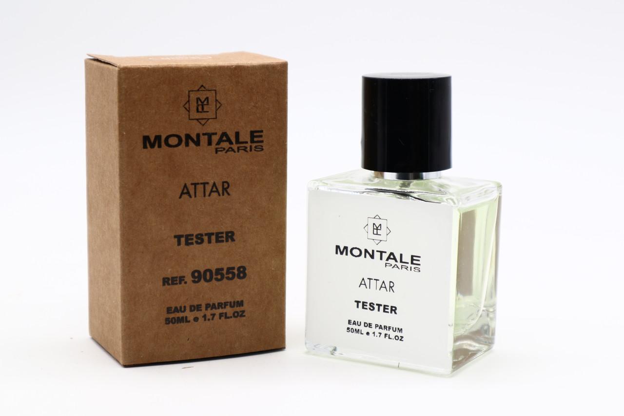 Тестер Montale Attar 50ml (копия)