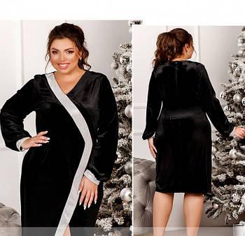 / Размер 50,52,54,56,58,60 / Женское стильное платье с асимметричным геометрическим принтом / 242Б-Черный