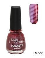 Магнитный лак для ногтей «Magnetic» Lady Victory LDV LMP-05 /94-0