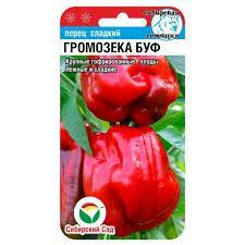 Сибірський Сад Перець Громозека Червоний 15 шт.