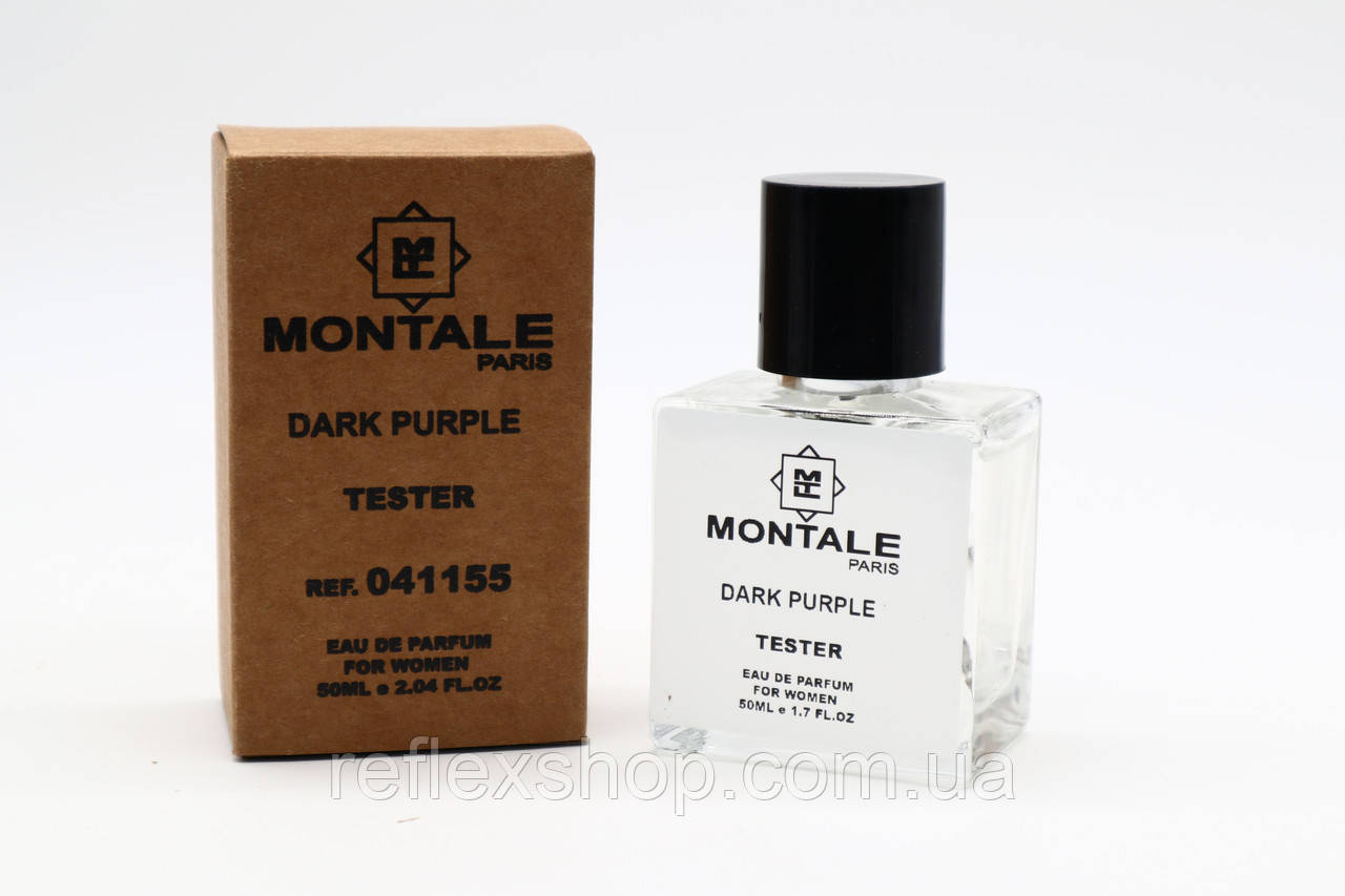 Тестер Montale Dark Purple 50ml (копия)