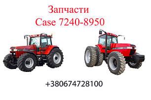 Запчасти Case 7240-8950