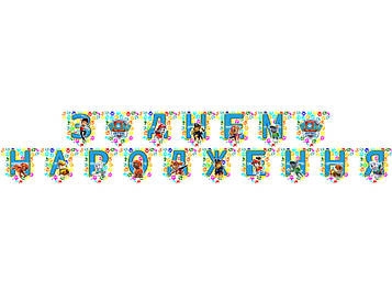 """""""Щенячий Патруль: Пятнистый"""" - Гирлянда Буквы длинна - 2.5м., УКР"""