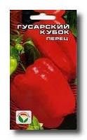 Перец Гусарский Кубок 15 шт.