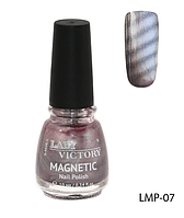 Лак для ногтей «Magnetic» Lady Victory LDV LMP-07 /94-0