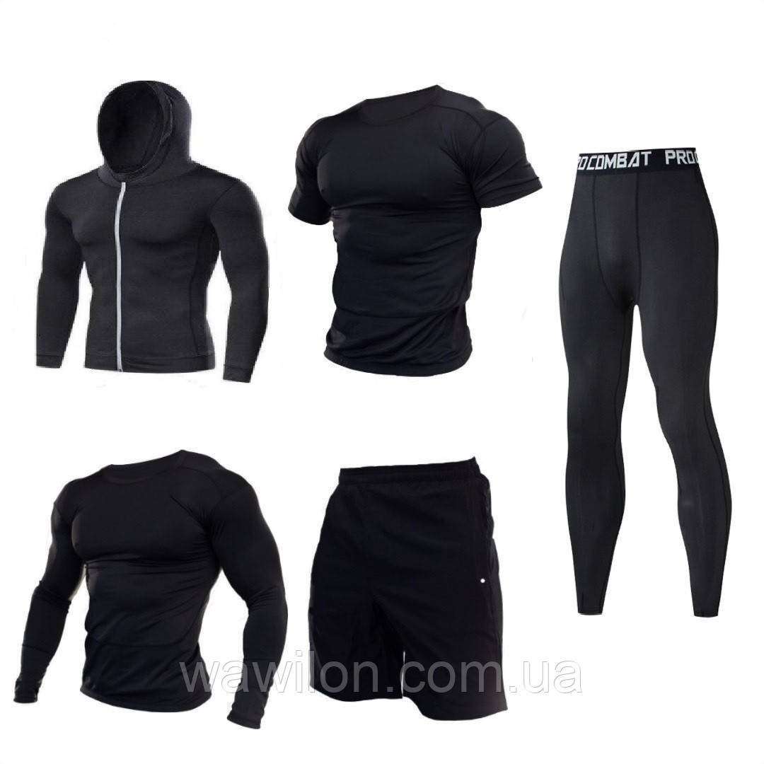 Компрессионная одежда - 5в1
