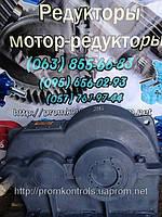Редукторы РЦД-400-8
