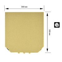 Коробка для пиццы, 30 см бурая, 300*300*35, мм (1уп/50шт)