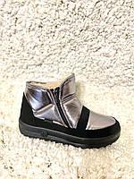 Жіночі зимові черевики оптом