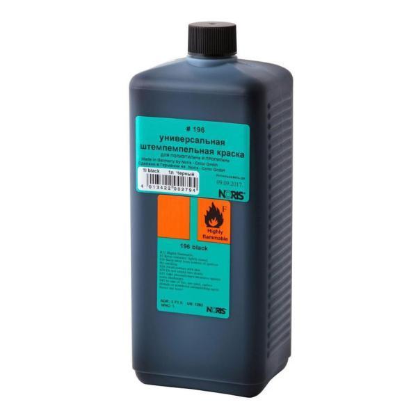 Штемпельная краска для пластика и полиэтилена (синяя), Noris 196 EB 1,0