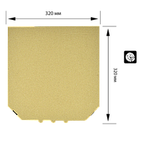 Коробка для піци, 32 см бура, 320*320*35, мм (1уп/50шт), фото 1