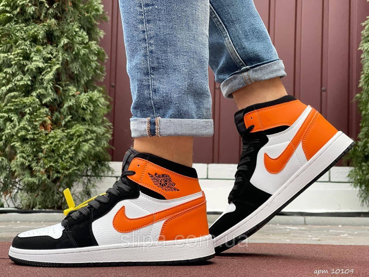 Мужские кожаные кроссовки Nike Air Jordan 1 Retro белые с оранжевым