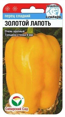 Перец Золотой Лапоть 15 шт.