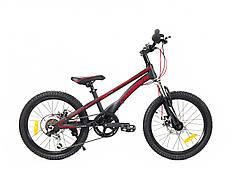 Велосипед 20'' Crosser 6S