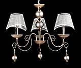 Люстра светильник классическая с хрустальными подвесками Splendid-Ray 30-3678-78, фото 2