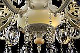 Люстра светильник в классическом стиле с хрустальными подвесками Splendid-Ray 30-3304-45, фото 2