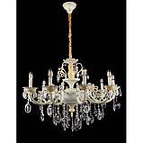 Люстра светильник в классическом стиле с хрустальными подвесками Splendid-Ray 30-3304-45, фото 6