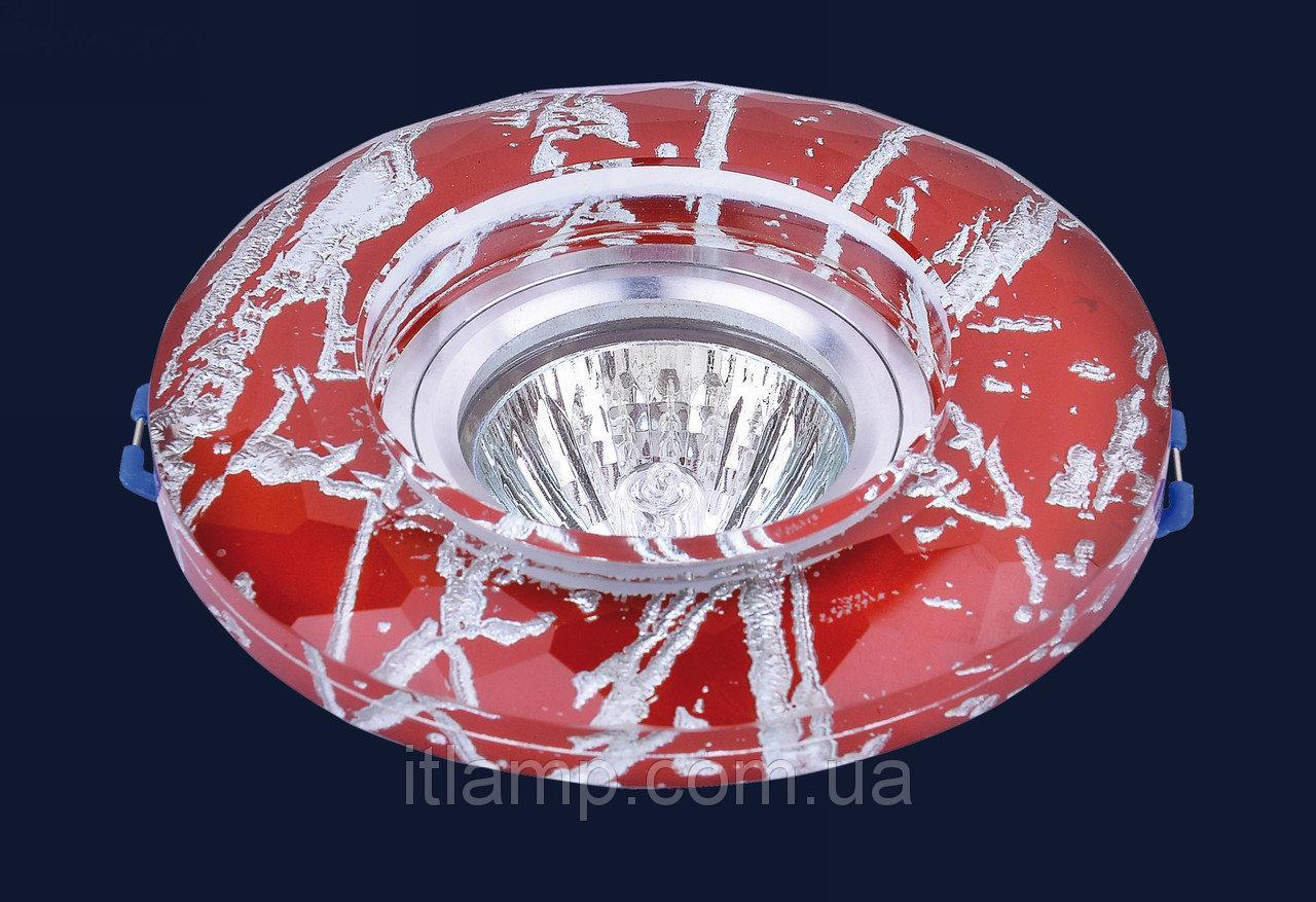 Точечные светильники врезные со стеклом Levistella 7053110
