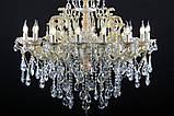 Люстра светильник в классическом стиле с хрустальными подвесками Splendid-Ray 30-3119-38, фото 2