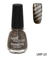 Магнитный лак для ногтей «Magnetic» Lady Victory LDV LMP-23 /94-0