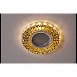 Точечные светильники врезные Linisoln 8238 Champagne, фото 3