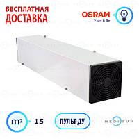 Рециркулятор бактерицидный (облучатель-рециркулятор воздуха закрытого типа) Аэрэкс MEDNOVA Мини 16 белый