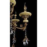 Люстра светильник в классическом стиле с хрустальными подвесками Splendid-Ray 30-3326-45, фото 2