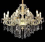 Люстра светильник в классическом стиле с хрустальными подвесками Splendid-Ray 30-3321-88, фото 2