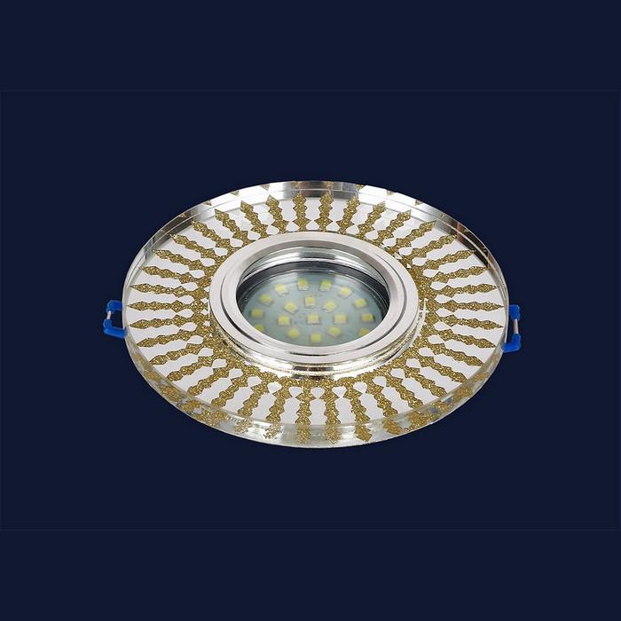 Точечные светильники врезные Levistella 716MKD-C27 GD