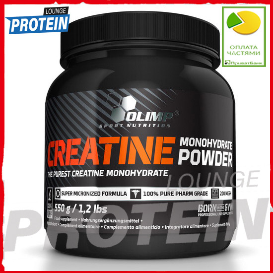 Креатин моногидрат без вкуса Olimp Creatine Powder 550 g