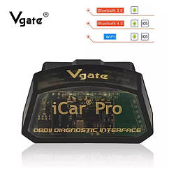 Автосканер VGate iCar Pro WIFI  Android, IOS.