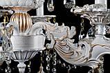 Люстра светильник хрустальный в классическом стиле для зала гостинной спальни Splendid-Ray 30-3741-13, фото 6