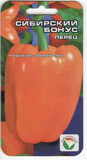Перец Сибирский Бонус 15 шт.