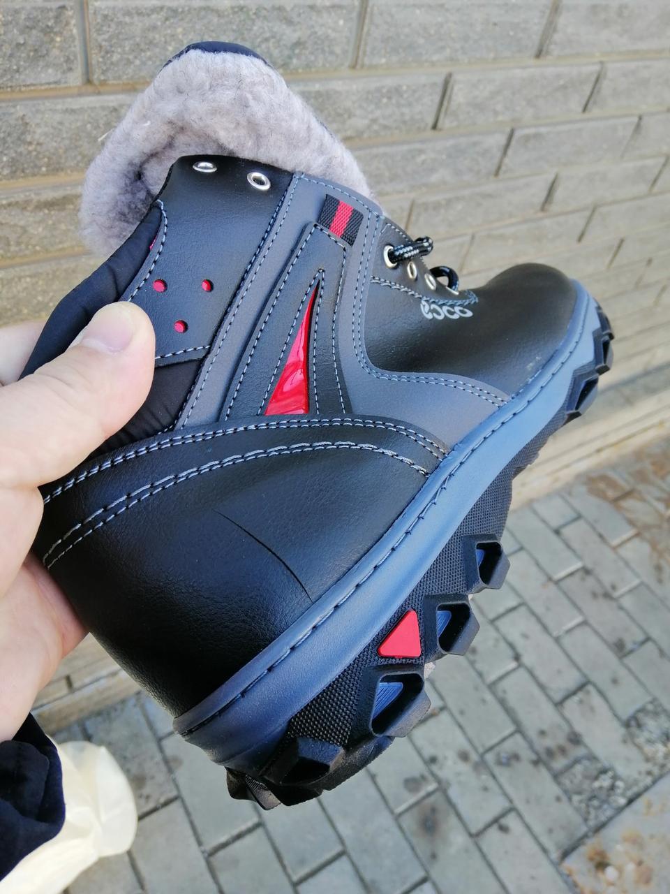 Ботинки мужские уценка 42 размер