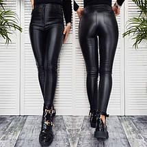 """Штаны женские теплые кожаные на флисе """"Kors""""  Батал, фото 2"""
