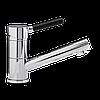 Однорукий змішувач для раковини/кухні F-4544
