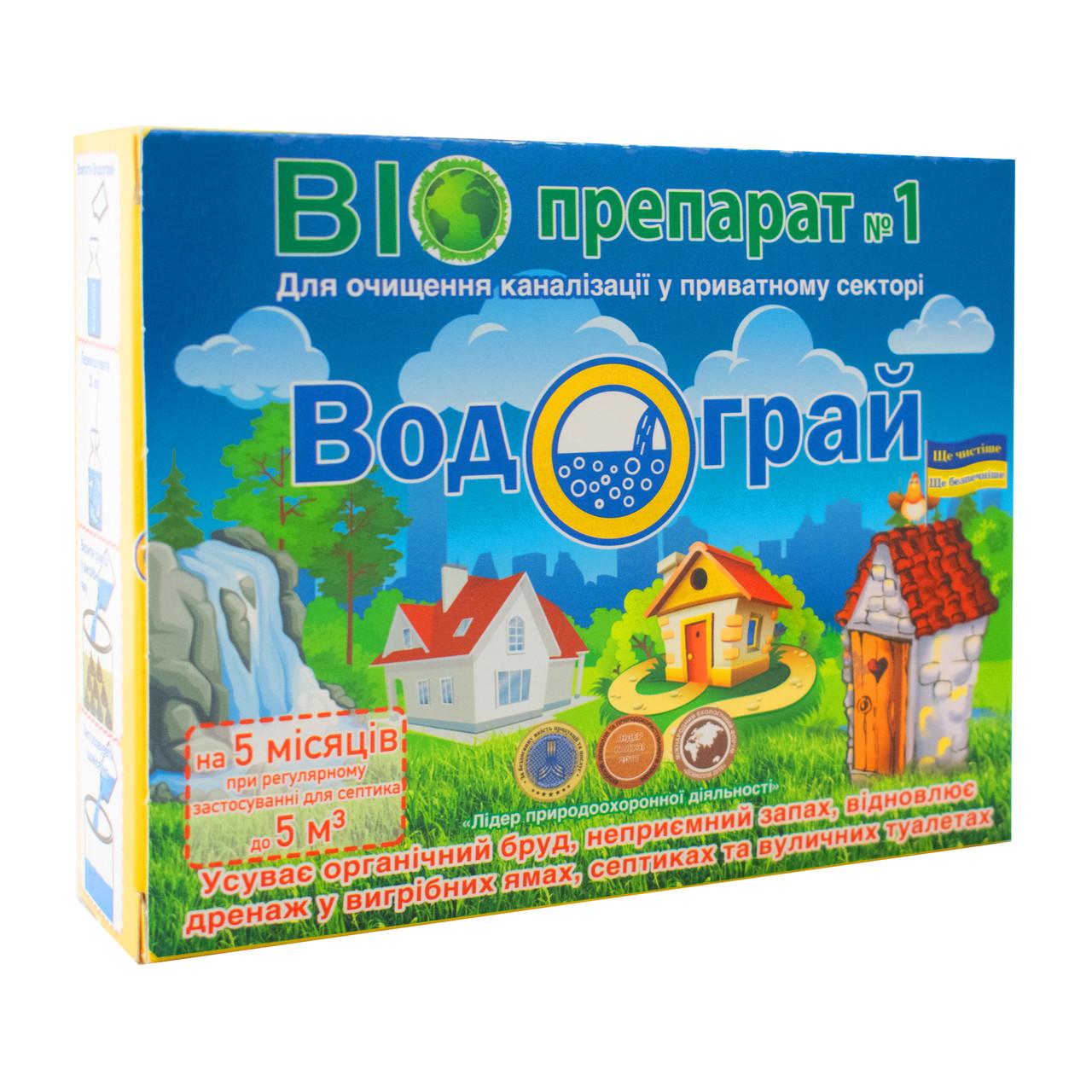 Биодеструктор Водограй для очистки канализации в частном секторе 100 г