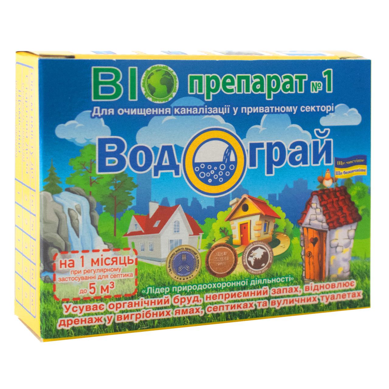 Биодеструктор Водограй для очистки канализации в частном секторе 20 г