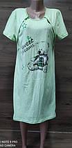 Сорочка для кормящих мам, фото 2