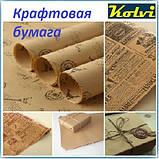 Упаковочная бумага крафт А4, фото 2