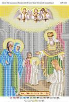 """Схема для вышивки бисером иконы """"Введение в храм Пресвятой Богородицы"""""""
