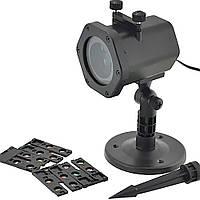 Уличная Лазерная установка LASER Shower Light XL-805 с 5 кассетами